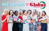 Школа Globus , фото №1